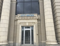 A photo of the city water building by the richard app gallery